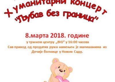 koncert-sspinki-tcbig-1