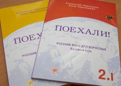 1DSC06203