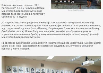 Screenshot_2019-09-18 Саобраћајна школа добила нов кабинет за учење