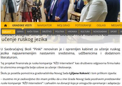 Screenshot_2019-09-18 Saobraćajna škola Pinki dobila nov kabinet za učenje ruskog jezika