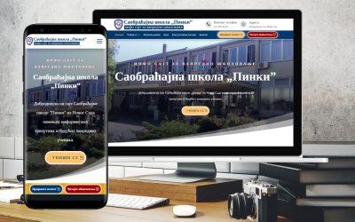 Нови инфо сајт за ванредно школовање
